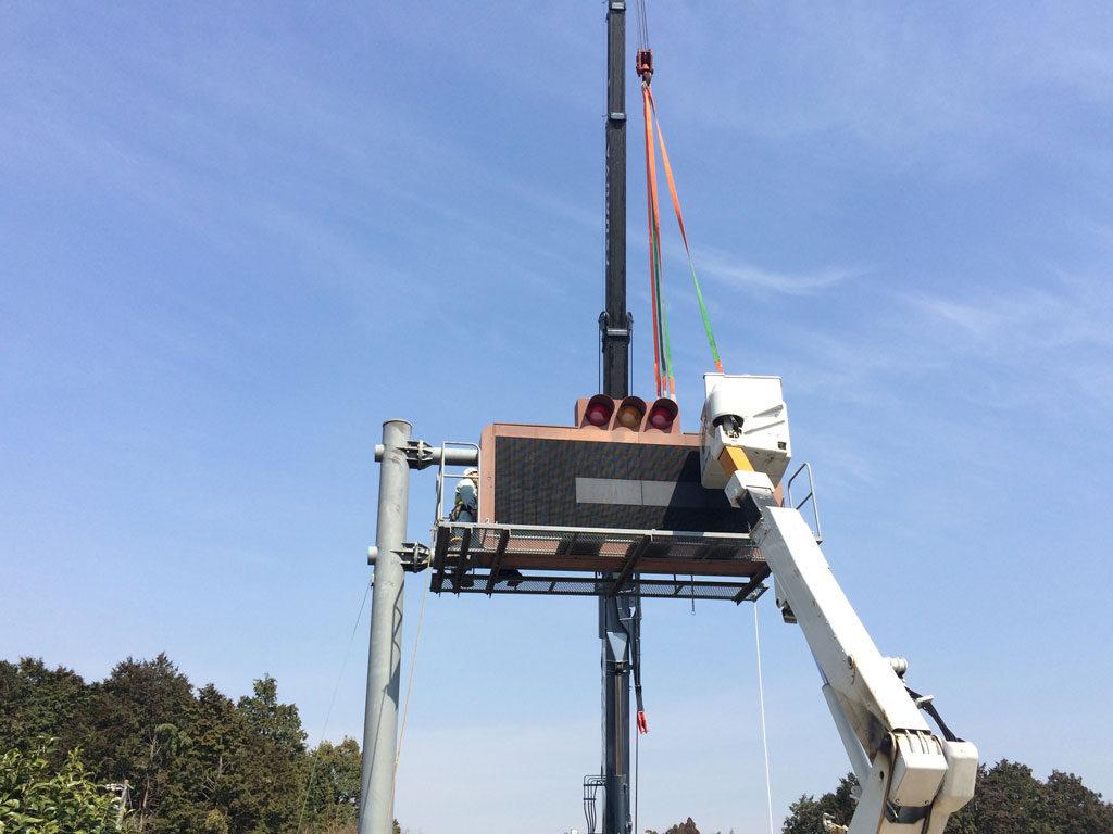 高速道路情報盤設置工事