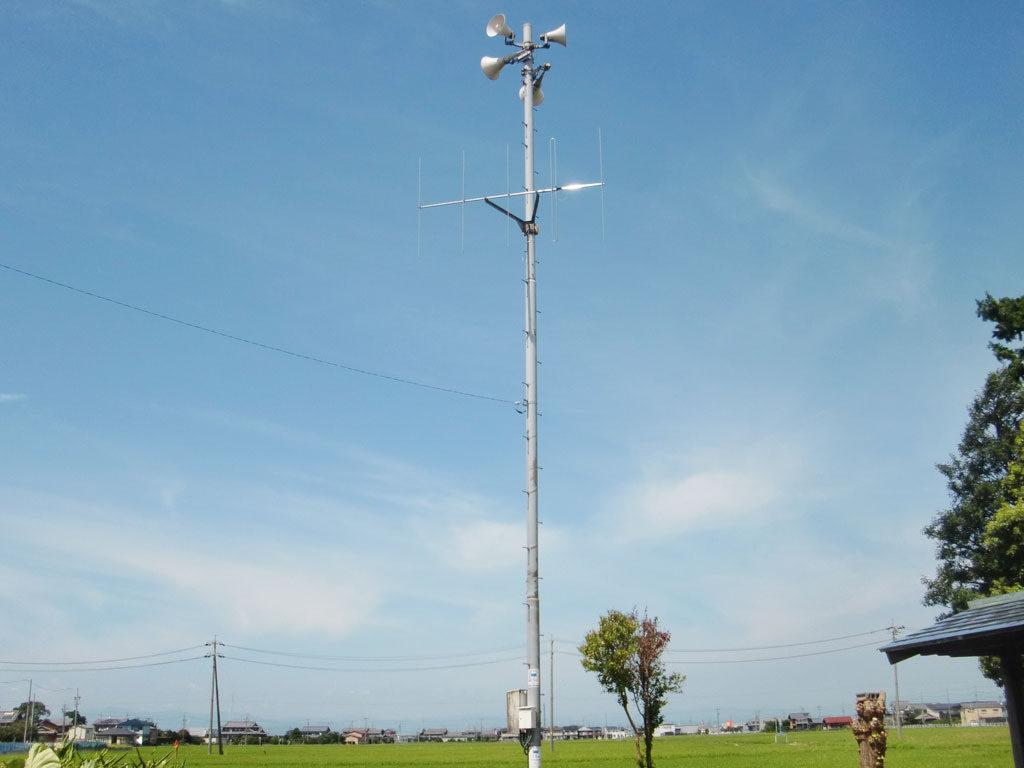 防災無線設備工事